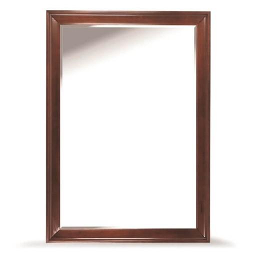 Rosenau Floor Mirror